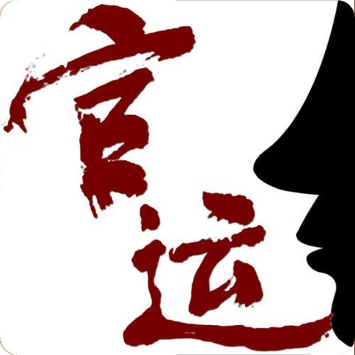 如何利用风水催旺官运.jpg