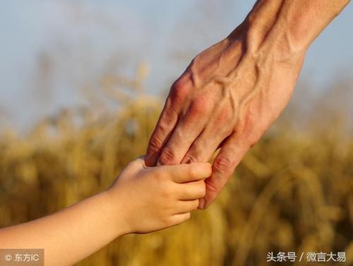 八字看谁人的父母会长寿.jpg