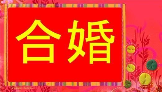 涿州算命最准的在哪.jpg