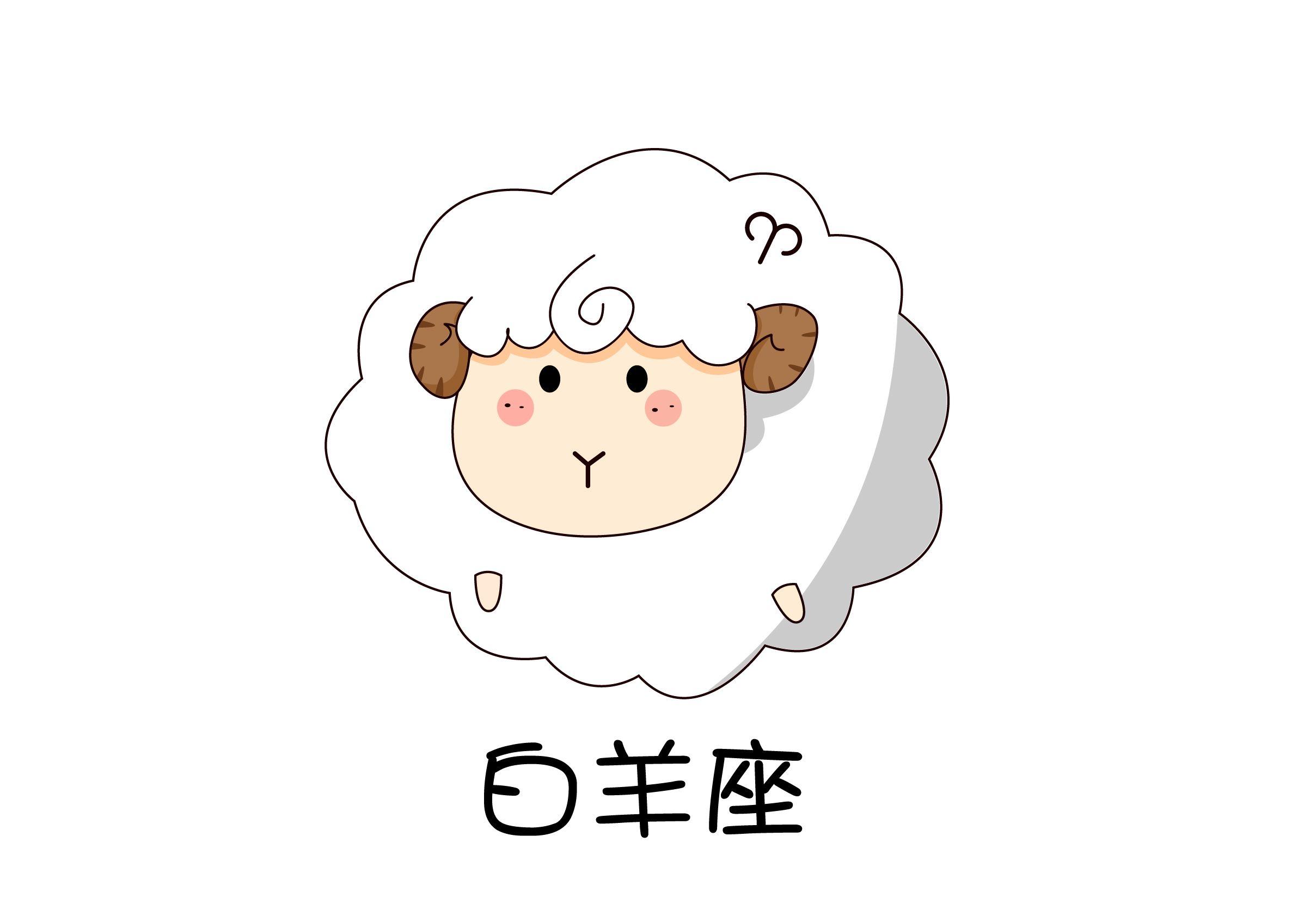 白羊座.jpg