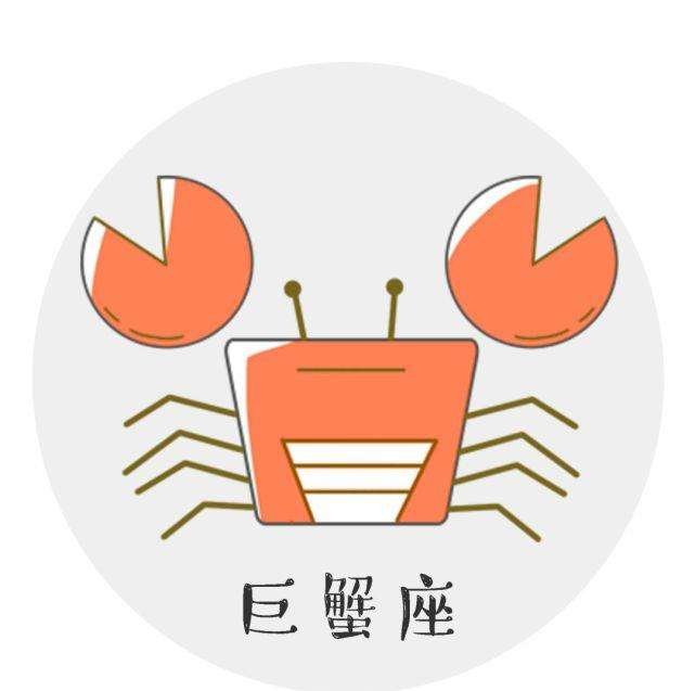 巨蟹男喜欢上你的