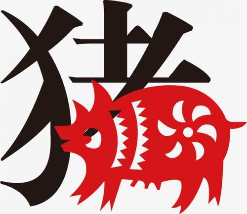 生肖猪男命2019全年运程
